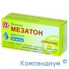 Мезатон оч.крап.2,5% 5мл №1