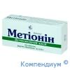 Метіонин таб.0,25г №50