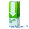 Піколакс крап.0,75% 15мл