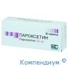 Пароксетин таб.20мг №30
