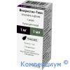 Вінкристин 1мг/мл фл.1мл