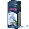 Гепатоклін екстракт 200мл