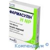 Фармасулін Н НP 100МО/мл 3мл №5