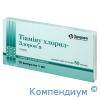 Тіаміну (В-1)р-н д/ін. 5% 1мл №10
