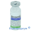 Бензилпеніцилін пор.д/ін.1 000 000 од.