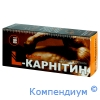 Л-Карнітин Сироп 100мл