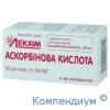 Аскорбінова кислота др.50мг №50