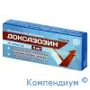 Доксазозин таб.4мг №20