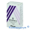 Бетоптік S оч.крап.0,25% 5мл