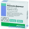 Новокаїн р-н д/ін.0.5% 2мл №10
