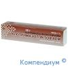 Клотримазол-Фітофарм мазь 1% 25г