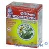 Антихолестерин ф/ч №20 1,5 №20