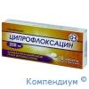 Ципрофлоксацин таб.250мг №10