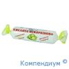 Аскорбінова кислота лимон.смак 0,025г №10