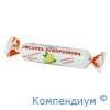 Аскорбінова кислота апельс.смак 0,025 3г №10