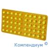 Аскорбінова кислота др.0,05г №50