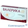 Валерика капс.350 мг №20