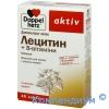 Доппельгерц актив лецитин+В-вітаміни капс.№30