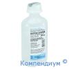 Натрію хлорид р-н д/інф.0.9% 200мл