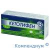 Кетотифен таб.1мг №30 бліст.