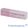Прожестін-КР гель 1% 40г