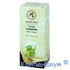 Оливкова олія 50мл
