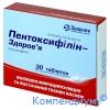 Пентоксифілін таб.100мг №30