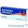 Фолієва кислота таб.1мг №50