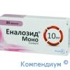 Еналозид Моно таб.10мг №20
