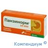 Панзинорм 10000 капс.№21