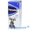 Панадол Бебі сусп.120мг/5мл фл.100мл