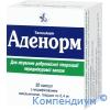 Аденорм капс.0,4мг №30