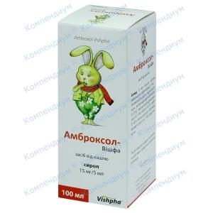 Амброксол сироп дит.15мг/5мл 100мл