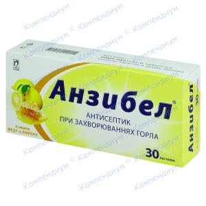 Анзибел пастилки мед/лимон №30