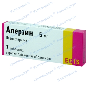 Алерзин таб.5мг №7