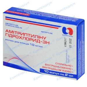 Амітриптиліну гідрохлорид  р-н д/ін.1% 2мл №10