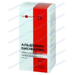Альбумін р-н д/інф.10% 50мл