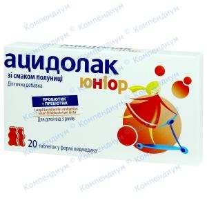 Ацидолак юниор таблетки со вкусом клубники 2,8г №20 инструкция.
