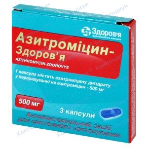 Азитроміцин капс.500мг №3