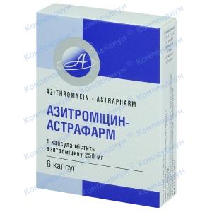 Азитроміцин капс.250мг №6