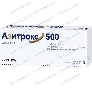 Азитрокс таб.500мг №3