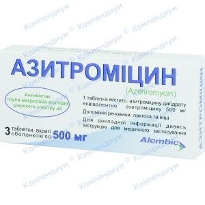 Азитроміцин таб.500мг №3