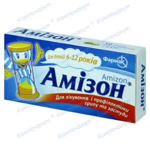 Амізон таб.0,125г №10