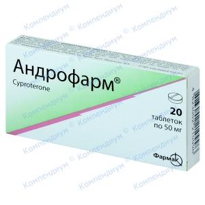 Андрофарм таб.50мг №20