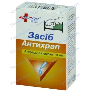 Апіфарм 10мл антихрап