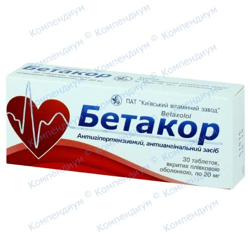 Бетакор таб.п/о 20мг №30