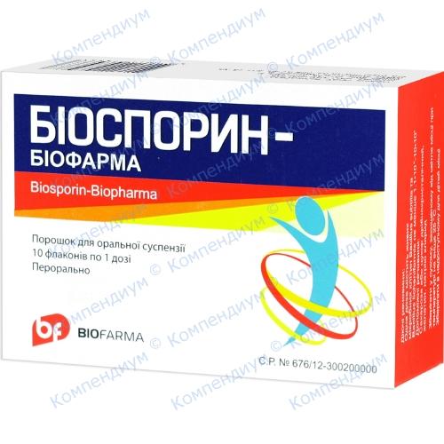 Біоспорин -біофарма 1 доза фл. №10 фото 1, Aptekar.ua