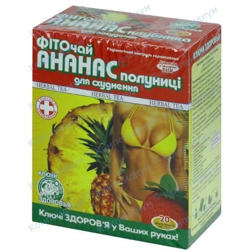 Фиточай Ананас+клубника пак.1,5г №20