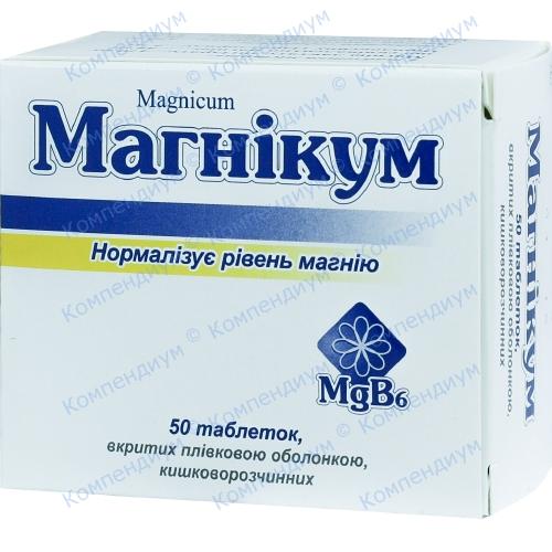 Магнікум табл.п/о №50 фото 1, Aptekar.ua