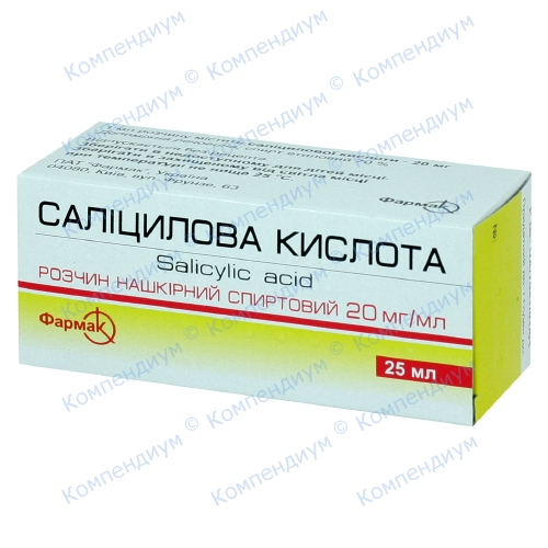 Салициловая к-та р-р спирт.2%фл.25мл